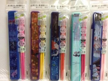 送料無料!ディズニー箸&箸箱セット(柄お任せ)2組1512円が