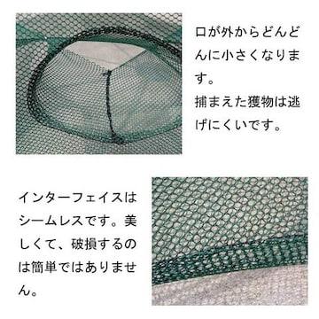 漁具 魚捕り網 魚網 軽量 コンパクト収納 折り畳み式