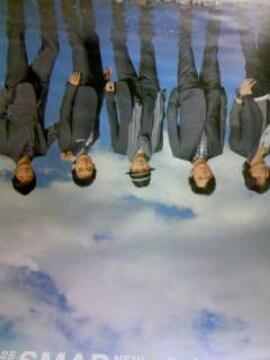 SMAP「さかさまの空」 非売品ポスター
