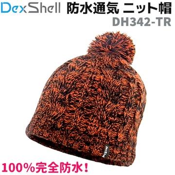 DexShell 防水 通気 ニット帽 DH342-TR オレンジ/ブラック 帽子 防寒