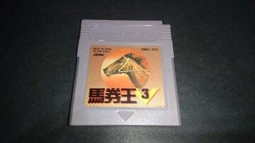 GB 馬券王V3 / ゲームボーイ