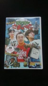 モヤモヤさまぁ〜ず 2 vol.15 DVD 大江麻理子 ハワイ 即決
