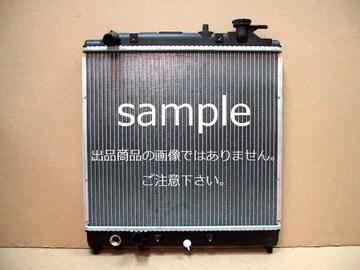 ◆ekワゴン ラジエター◆ DBA-B11W CVT 新品