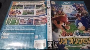 WiiUソフト/マリオ&ソニック AT リオオリンピック