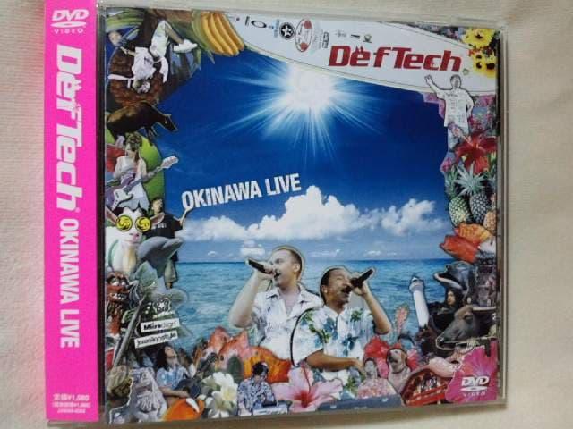Def Tech 沖縄LIVE完全収録DVD (My Way収録)  < タレントグッズの