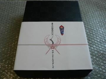 サザンオールスターズ/真夏の大感謝祭(真冬の御歳BOX)3DVD限定盤