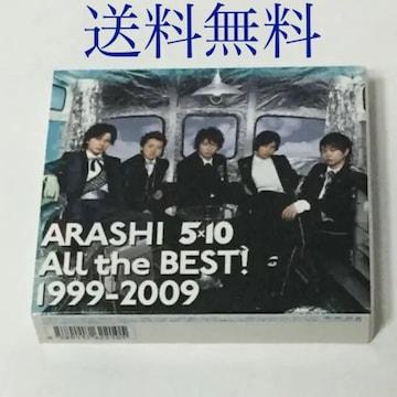 【送料無料】ARASHI 5×10 All the BEST! 1999-2009