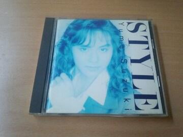 鈴木結女CD「STYLEスタイル」●