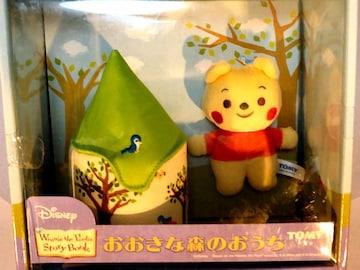 ●新品●ディズニー プーさん おおきな森のおうち 1.5才〜★