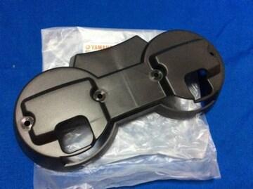 新品 RZ250 RZ350 メーター カバー 下側 純正
