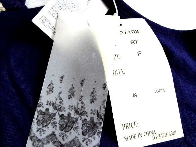 新品 gleam 紺 かぎ編みレース使い タンクトップ ネイビー < 女性ファッションの