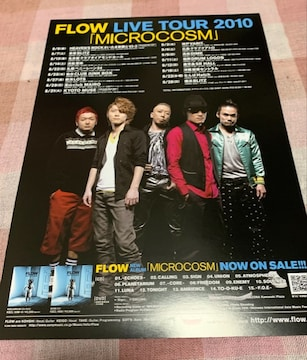 ★FLOW/フライヤー/LIVE TOUR 2010 MICROCOSM