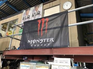 MONSTER ENERGY/タペストリー/壁掛け/150*90/赤