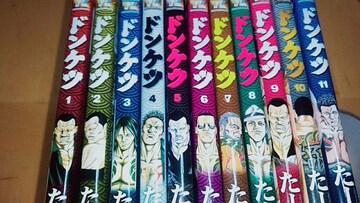 【送料無料】ドンケツ 全巻セット+外伝1巻3巻4巻5巻 第2章