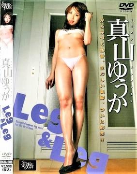 ◆真山ゆうか / Leg&Leg