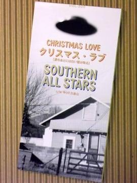 [8cmCDS] クリスマス・ラブ 涙のあとには白い雪が降る サザンオールスターズ
