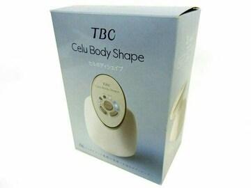 TBC セルボディシェイプ EMS 美容器具 正規品 美品 エステ