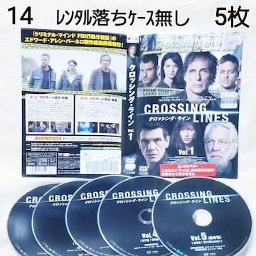 No.14【クロッシングライン】5枚【ゆうパケット送料 ¥180】