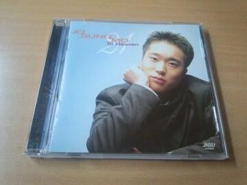 チョ・ソンモ(Jo Sung Mo)CD「1集 To Heaven 21」韓国K-POP●