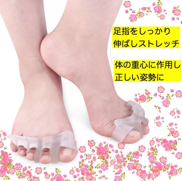 足指 シリコンパッド 外反母趾 サポーター
