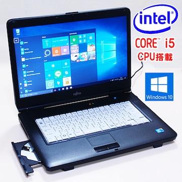 送千円 保証付 15.6画面 Core i5 LIFEBOOK A550 Win10 DVD 無線