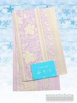 【和の志】半幅浴衣帯◇クリームベージュ系・花唐草◇GO-634