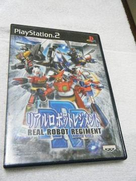 リアルロボットレジメント(PS2用)