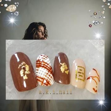 ジェルネイルチップ☆付け爪〜バレンタインネイル☆チョコレート
