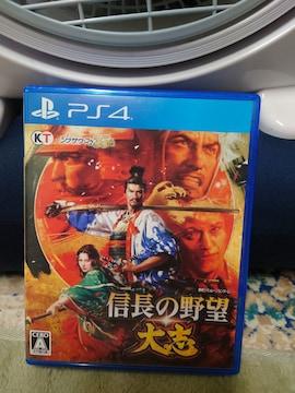 信長  大志  中古 PS4用ソフト  送料無料