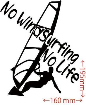 ステッカー No WindSurfing No Life (ウインドサーフィン)・4