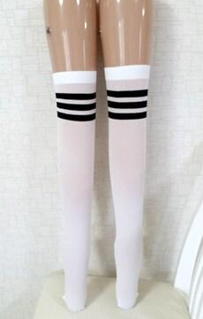 新品[7584]【白】黒ライン入☆ニーハイソックス