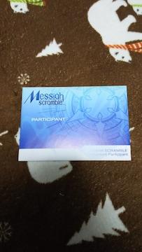 劇場版ヴァンガード 入場者特典 カード&ポストカード