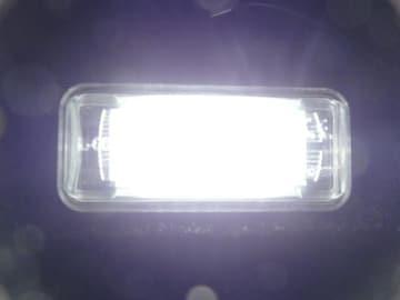 激白光LEDナンバー灯レガシィレヴォーグエクシーガフォレスターインプレッサBRZ