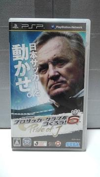 PSP J.LEAGUE プロサッカークラブをつくろう! 6 Pride of J