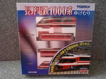 TOMIX「92318 長野電鉄1000系 ゆけむり」