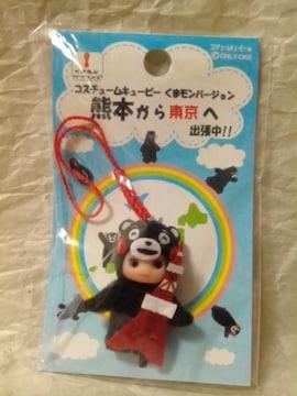 ■地域限定キューピーマスコット くまモンバージョン 熊本から東京へ出張中■