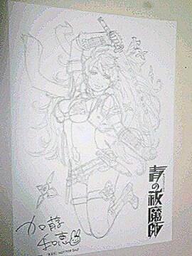 『青の祓魔師』のイラストカード