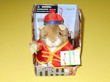 Dancing HAMSTER★VARIED ATTAINMENT MICE 1