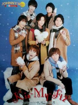 ★キスマイ★切り抜き★2015-2016