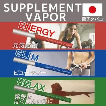 日本製電子タバコ!エレクトロニックシガレット4個組8553円が
