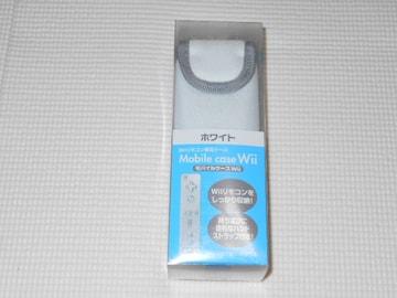 Wii★Wiiリモコン専用ケース ホワイト モバイルケースWii 任天堂