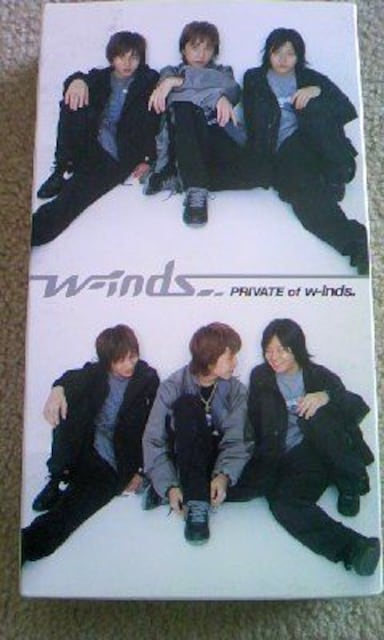 PRIVATE of w-inds.★ビデオ&しおり  < タレントグッズの
