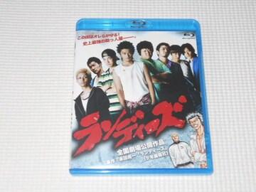BD★ランディーズ Blu-rey