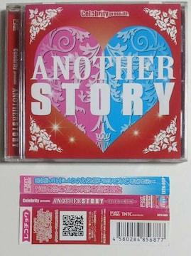 (CD)V.A.Celebrity presents ANOTHER STORY☆宏実CIMBA傳田真央