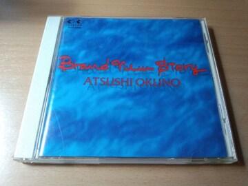 奥野敦士CD「ブランニュー・ストーリーBRAND NEW STORY」ローグ