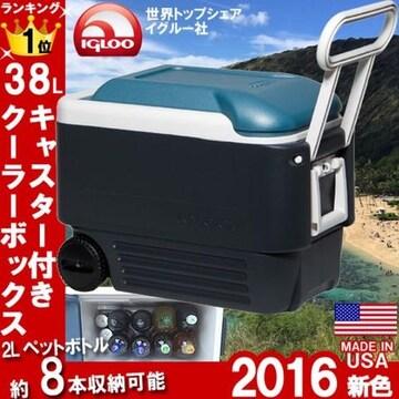 高性能クーラーボックス キャスター付 新品 アメリカ製