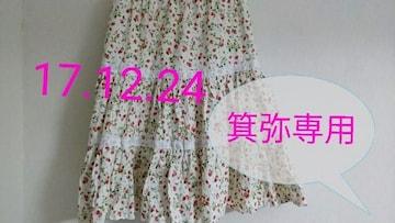 イチゴ柄総ゴムSK◆ロリィタ/姫系◆20日迄の価格即決