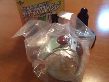 仮面ライダー マスクコレクション vol,7 新2号 ★バンダイ★