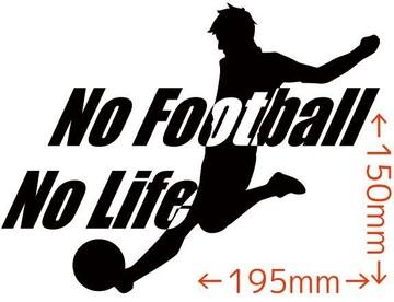 カッティングステッカー No Football No Life (サッカー)・5