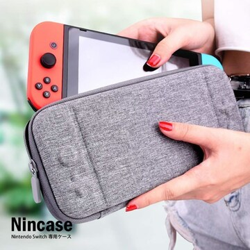 Nintendo Switch 任天堂 ケース 保護 カバー EVA 素材 耐衝撃